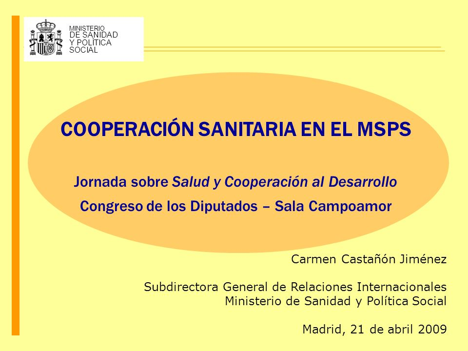 COOPERACIÓN SANITARIA EN EL MSPS
