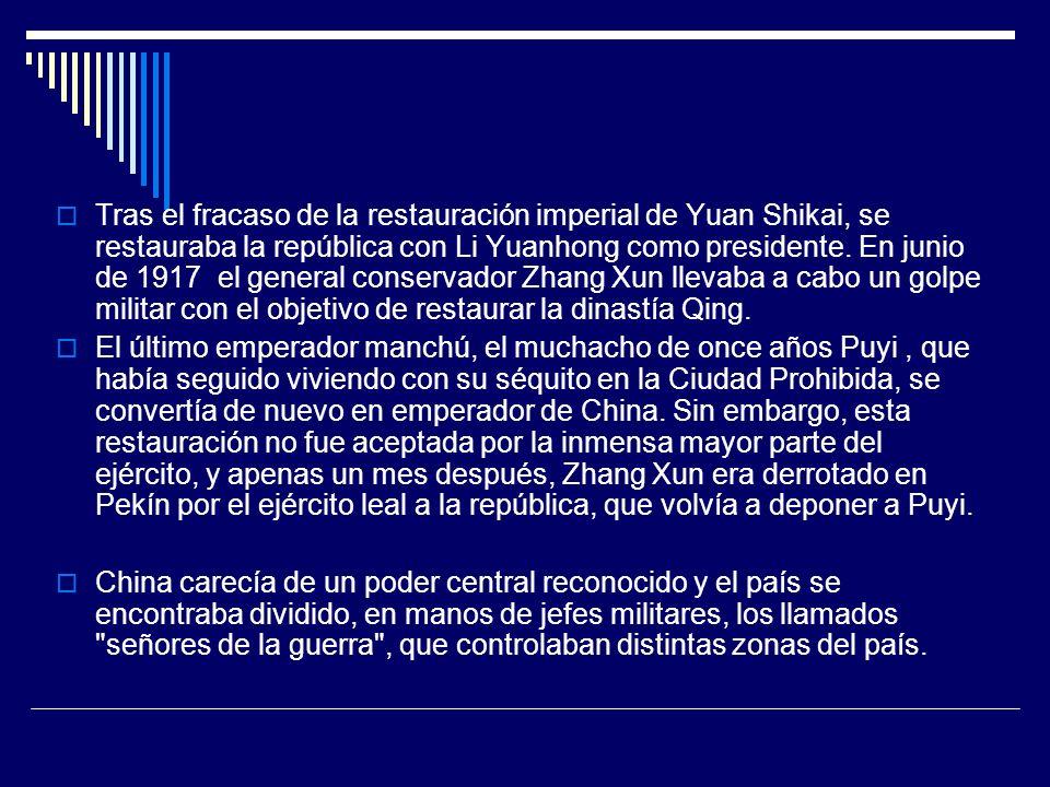Tras el fracaso de la restauración imperial de Yuan Shikai, se restauraba la república con Li Yuanhong como presidente. En junio de 1917 el general conservador Zhang Xun llevaba a cabo un golpe militar con el objetivo de restaurar la dinastía Qing.