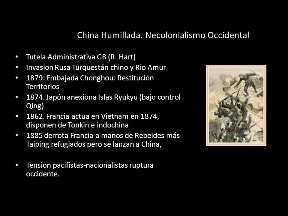 China Humillada. Necolonialismo Occidental