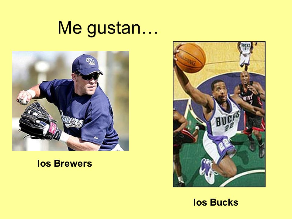 Me gustan… los Brewers los Bucks