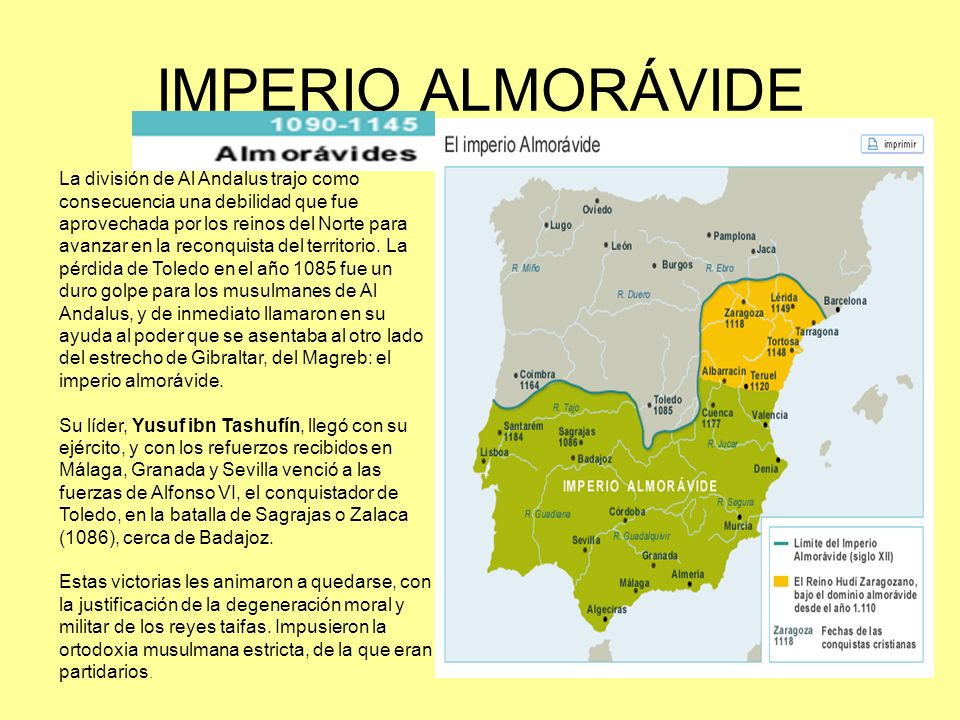 IMPERIO ALMORÁVIDE
