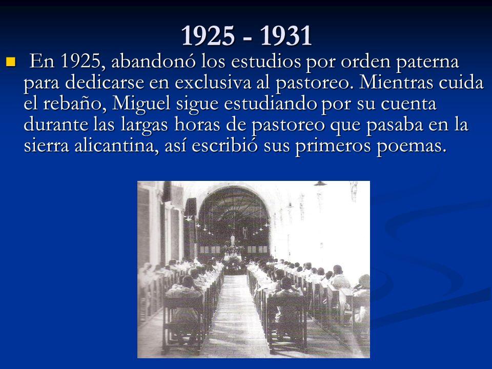 1925 - 1931