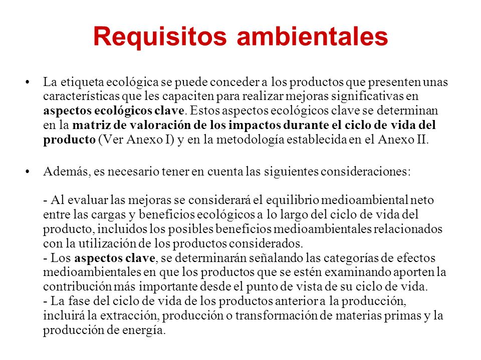 Requisitos ambientales