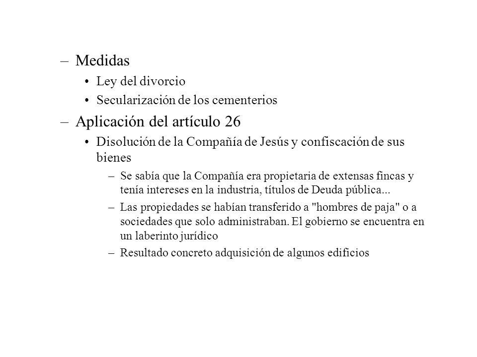 Aplicación del artículo 26