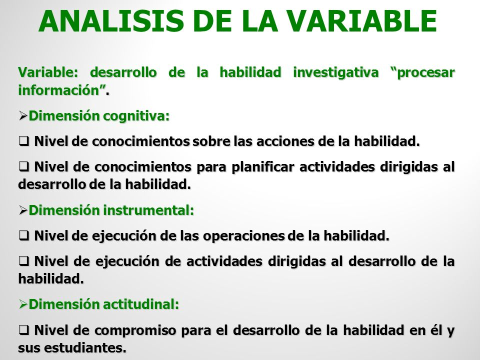 ANALISIS DE LA VARIABLE