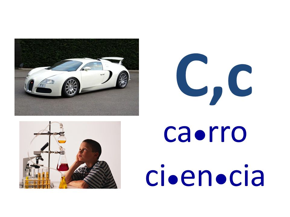 C,c ca●rro ci●en●cia