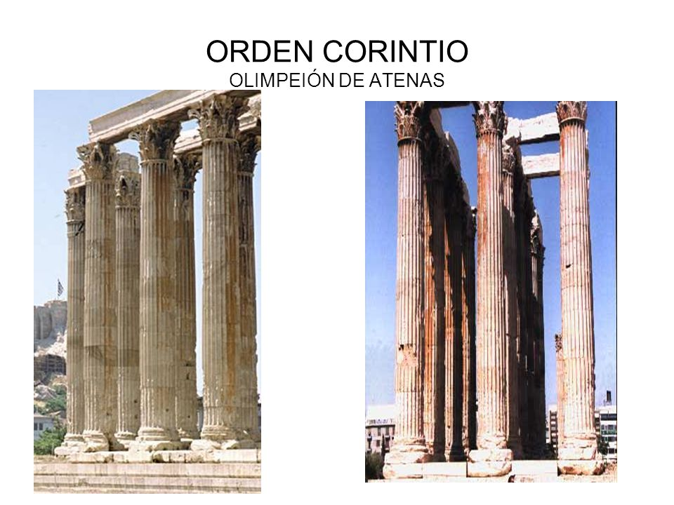 ORDEN CORINTIO OLIMPEIÓN DE ATENAS