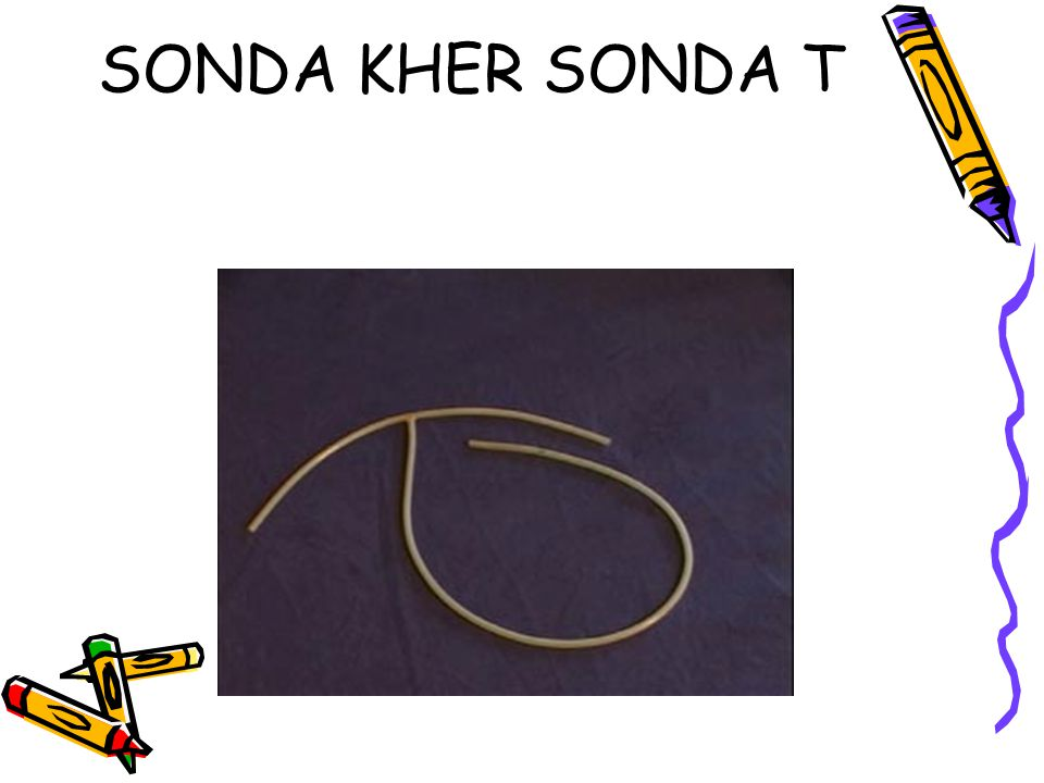 SONDA KHER SONDA T