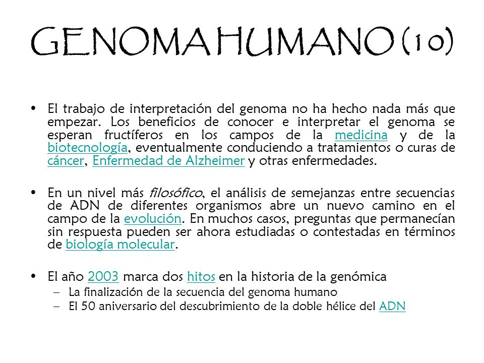Quebrantamiento de paradigmas ppt descargar for En 2003 se completo la secuenciacion del humano