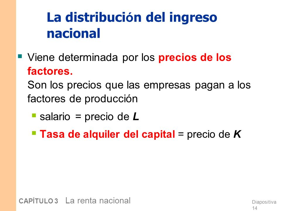 La distribución del ingreso nacional