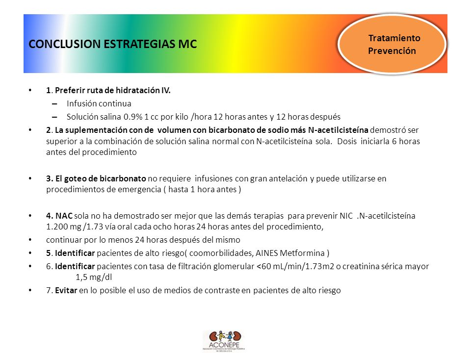 CONCLUSION ESTRATEGIAS MC