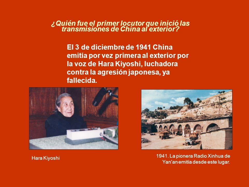 ¿Quién fue el primer locutor que inició las transmisiones de China al exterior