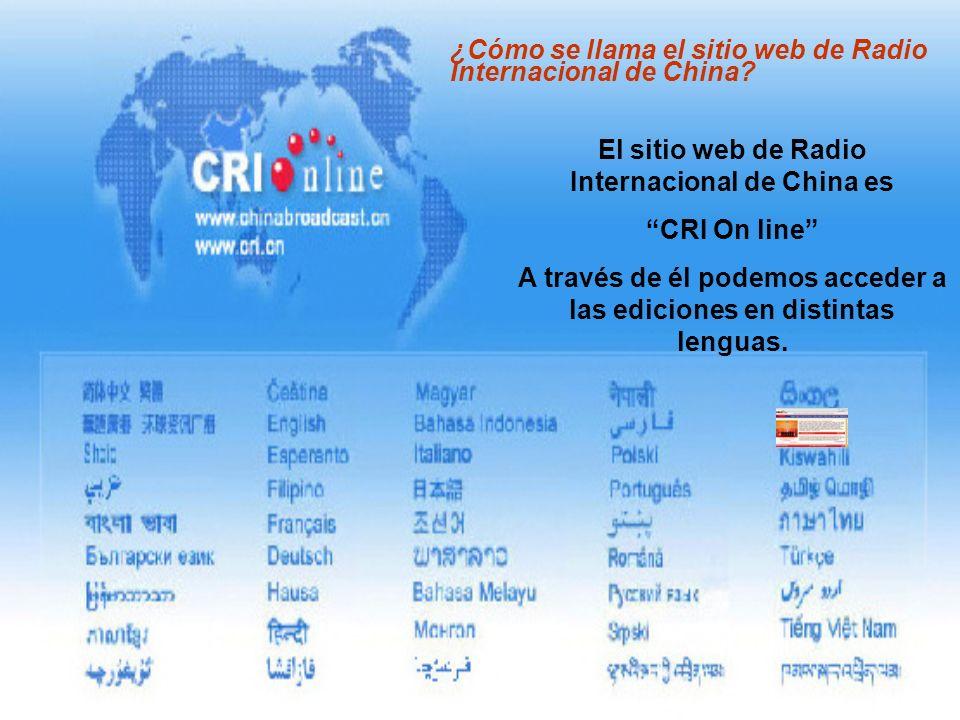 ¿Cómo se llama el sitio web de Radio Internacional de China