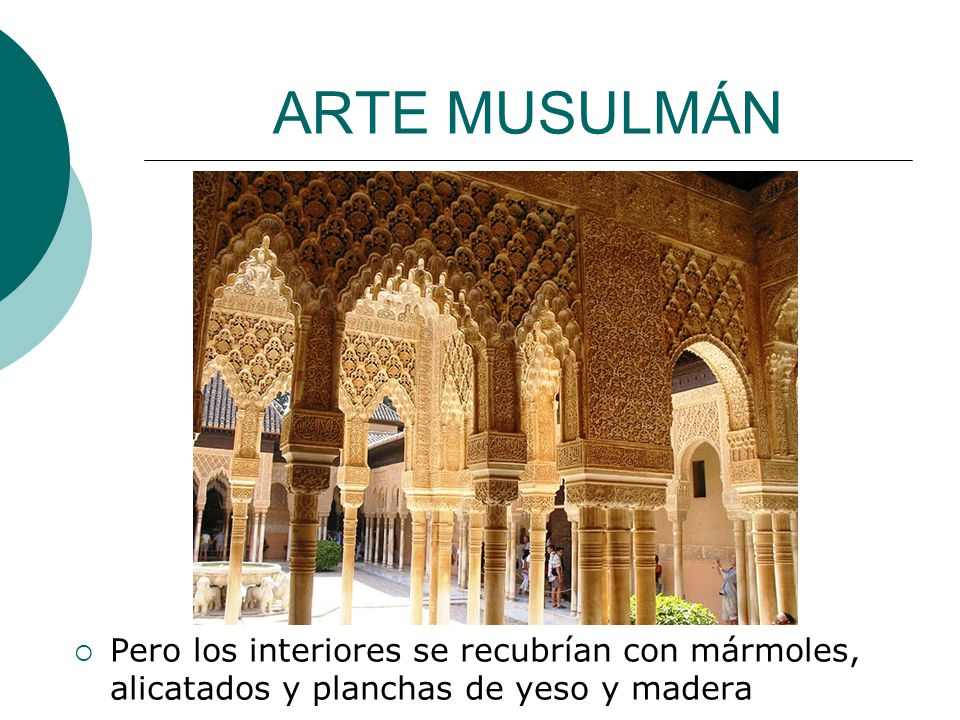 Arte musulm n ppt video online descargar - Planchas de yeso ...