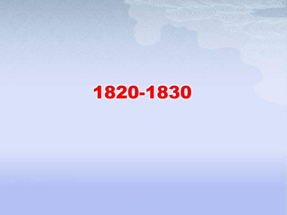 1820-1830