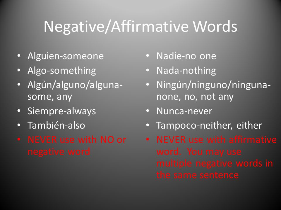 Negative/Affirmative Words
