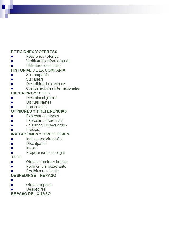 PETICIONES Y OFERTAS Peticiones / ofertas. Verificando informaciones. Utilizando decimales. HISTORIAL DE LA COMPAÑIA.
