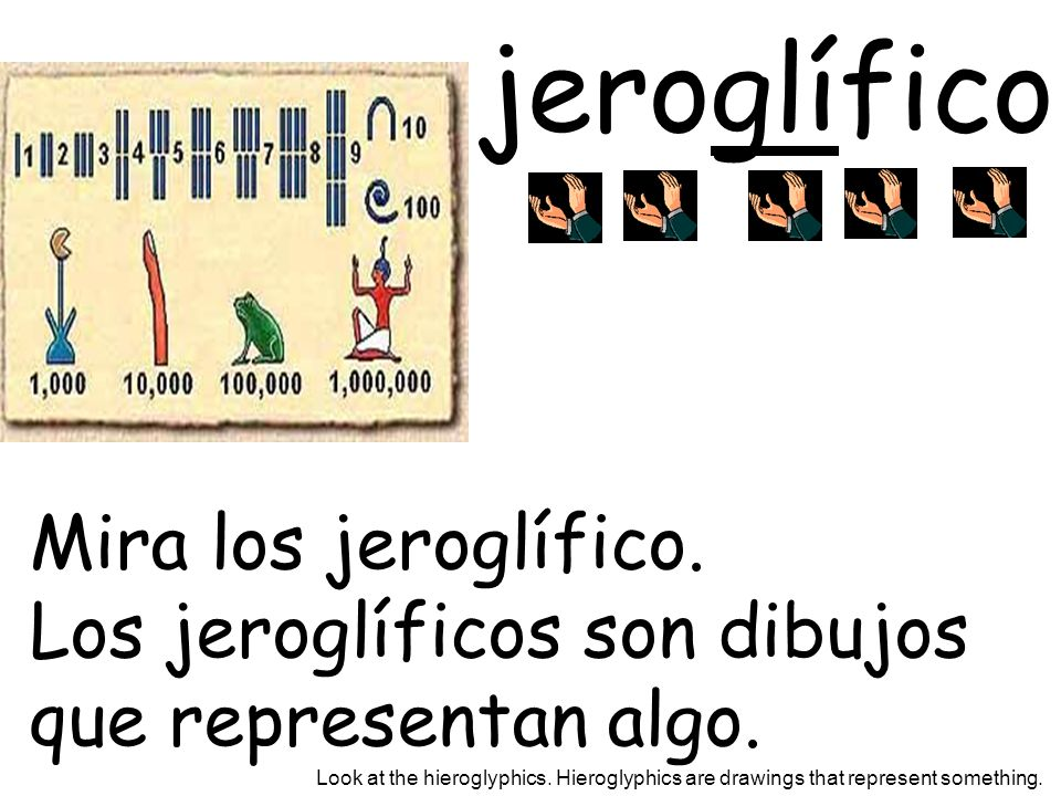 jeroglífico Mira los jeroglífico. Los jeroglíficos son dibujos