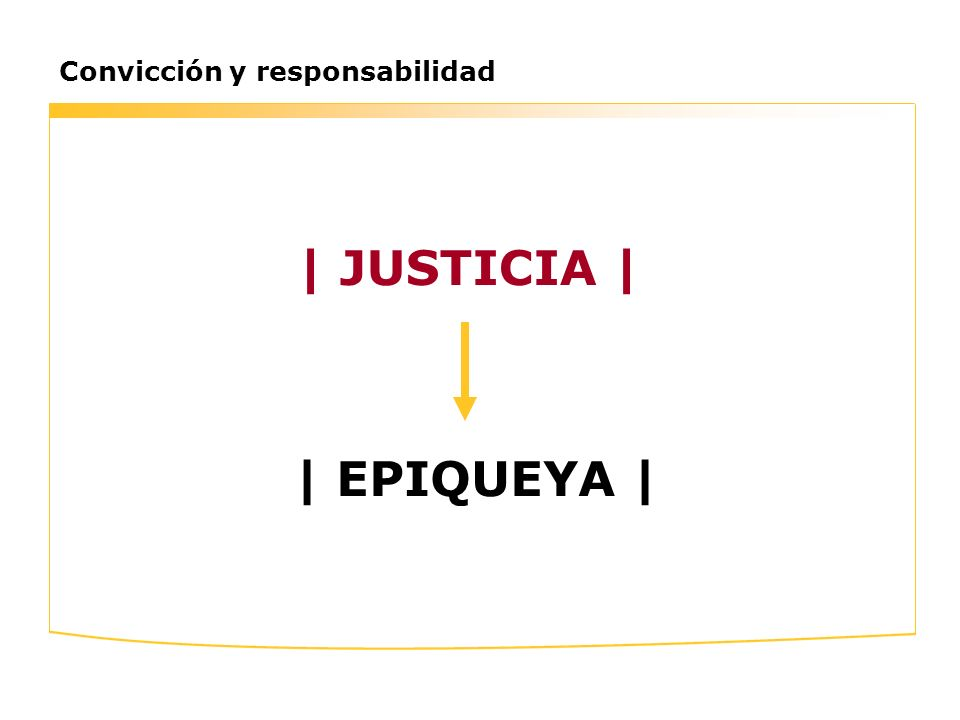| JUSTICIA | | EPIQUEYA |