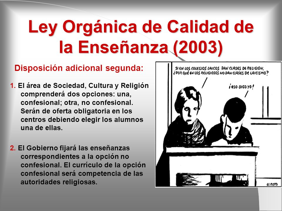 Ley Orgánica de Calidad de la Enseñanza (2003)