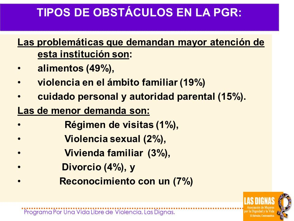 TIPOS DE OBSTÁCULOS EN LA PGR: