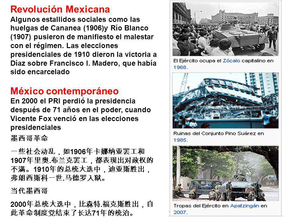 Revolución Mexicana México contemporáneo