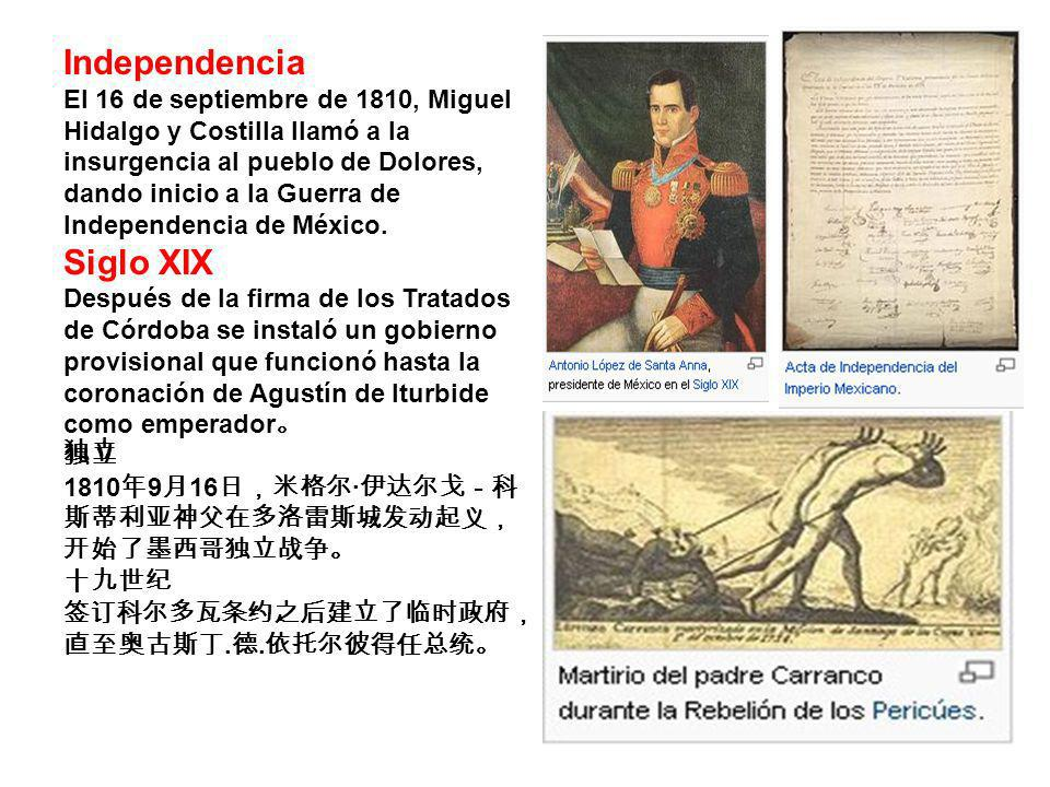 Independencia Siglo XIX