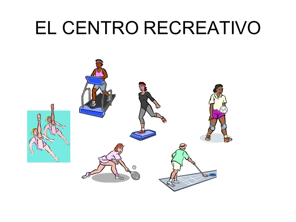 EL CENTRO RECREATIVO