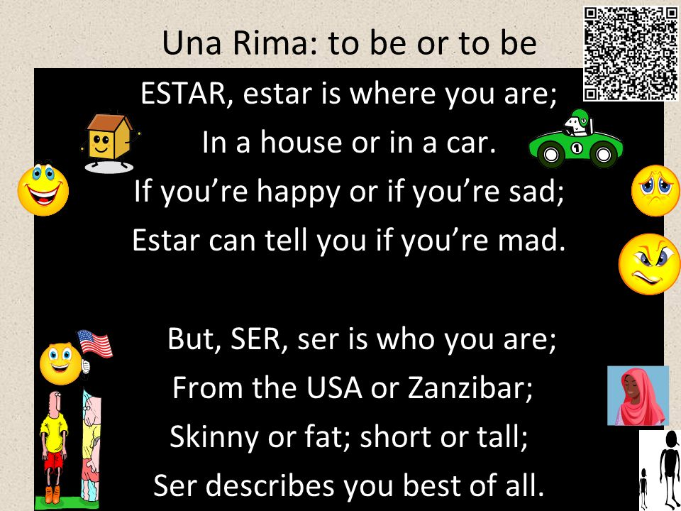 Una Rima: to be or to be