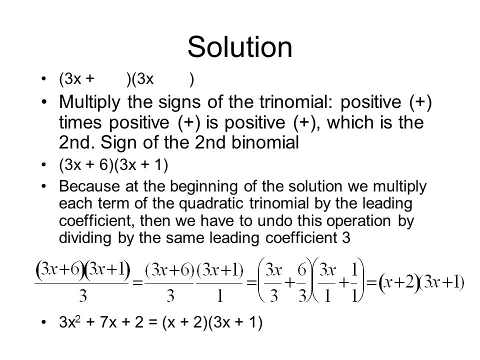 Solution (3x + )(3x )