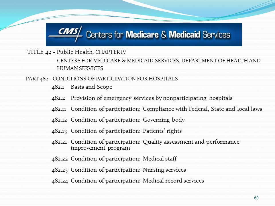 482.2 Provision of emergency services by nonparticipating hospitals