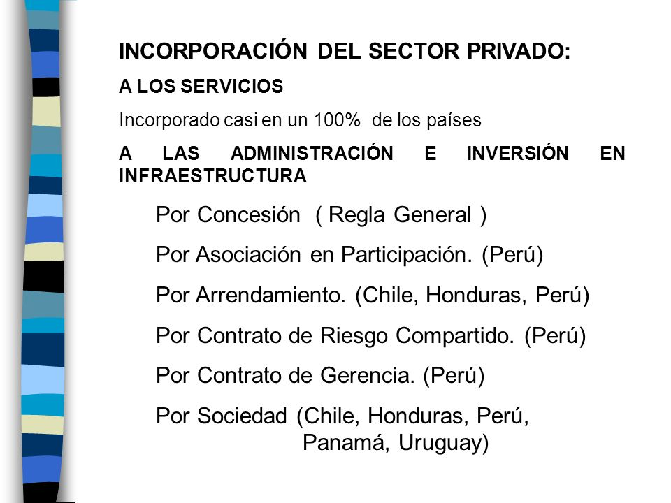 INCORPORACIÓN DEL SECTOR PRIVADO: