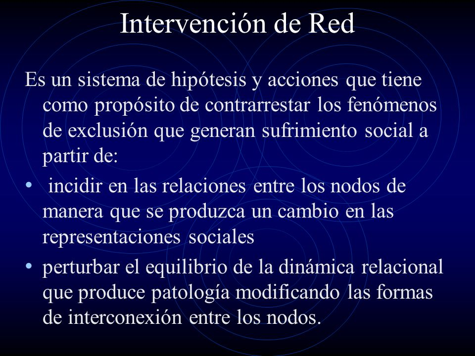 Intervención de Red