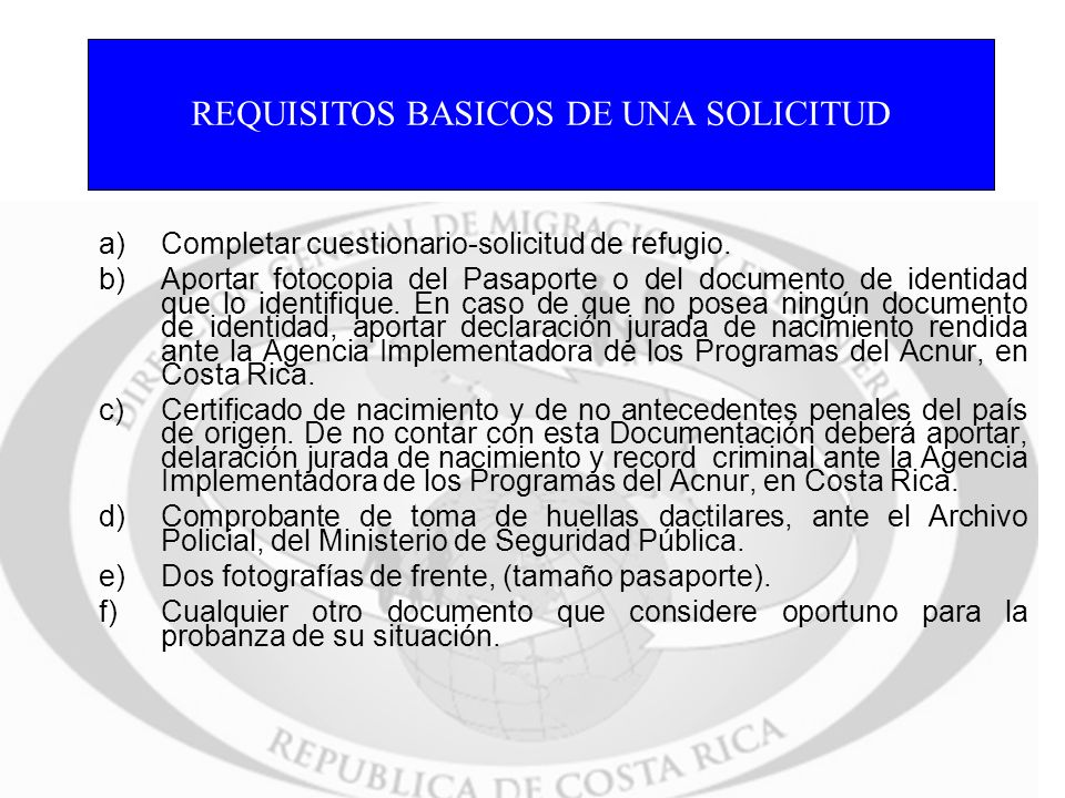 REQUISITOS BASICOS DE UNA SOLICITUD