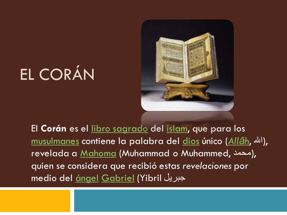 El cor n el cor n es el libro sagrado del islam que para - Que es el corian ...