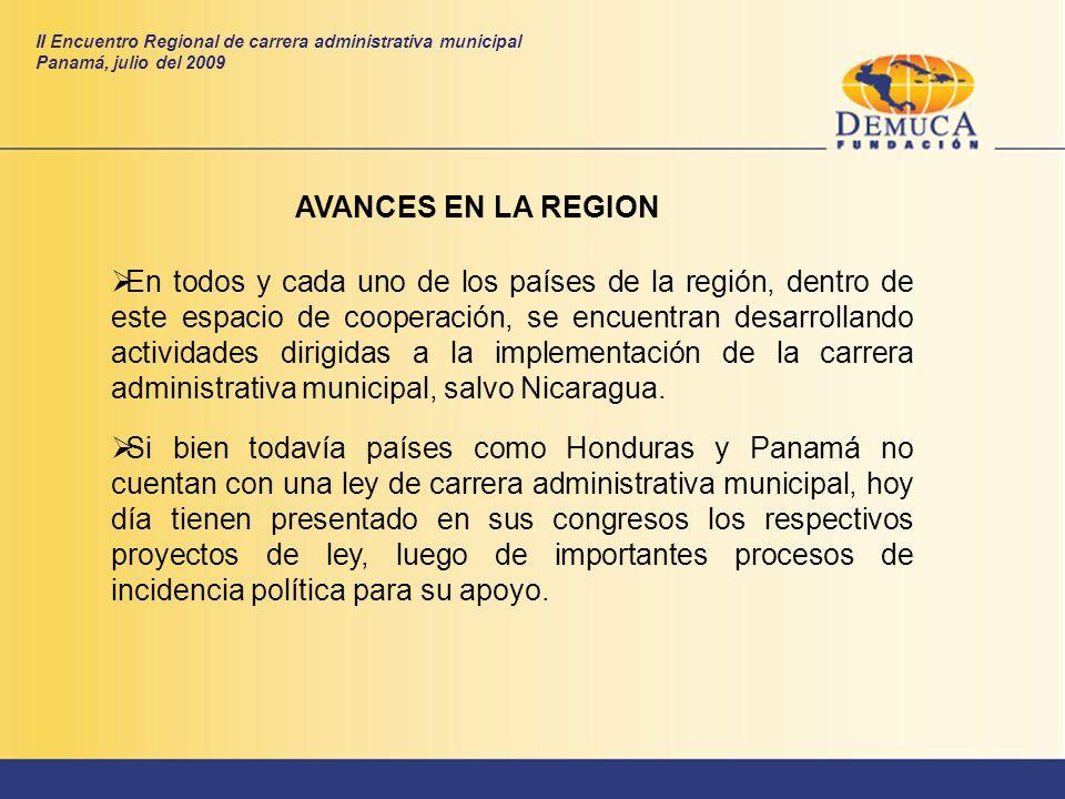 II Encuentro Regional de carrera administrativa municipal