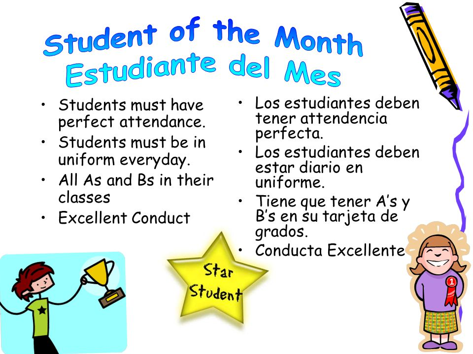 Student of the Month Estudiante del Mes