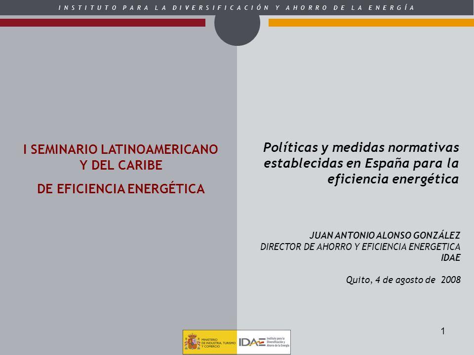 I SEMINARIO LATINOAMERICANO Y DEL CARIBE DE EFICIENCIA ENERGÉTICA