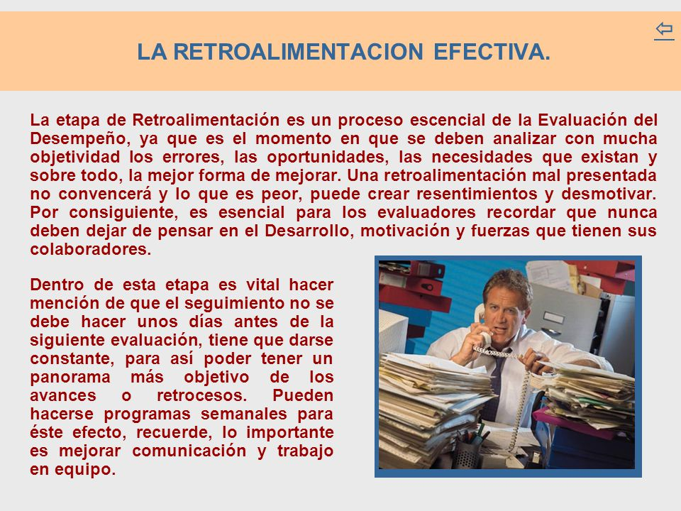 LA RETROALIMENTACION EFECTIVA.