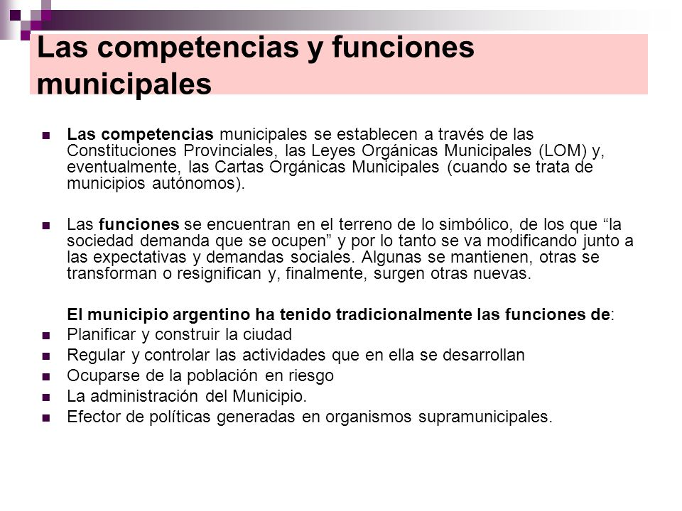 Funciones y competencias de la oficina del portavoz las for Funciones de una oficina wikipedia