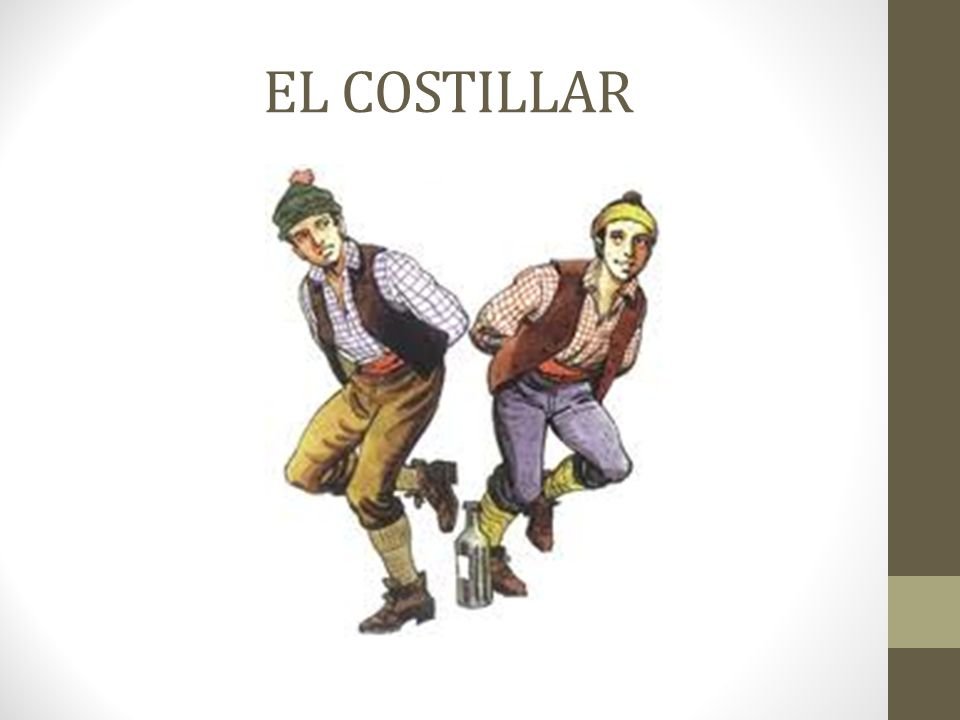 EL COSTILLAR