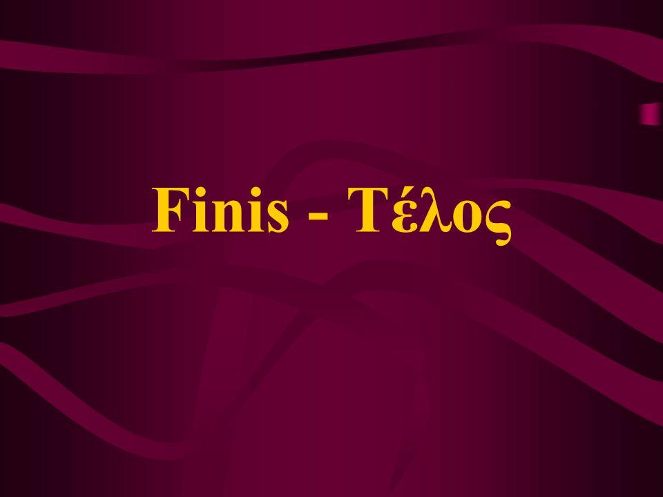 Finis - Τέλος