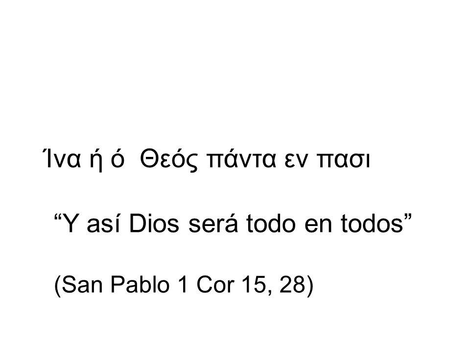 Ίνα ή ό Θεός πάντα εν πασι