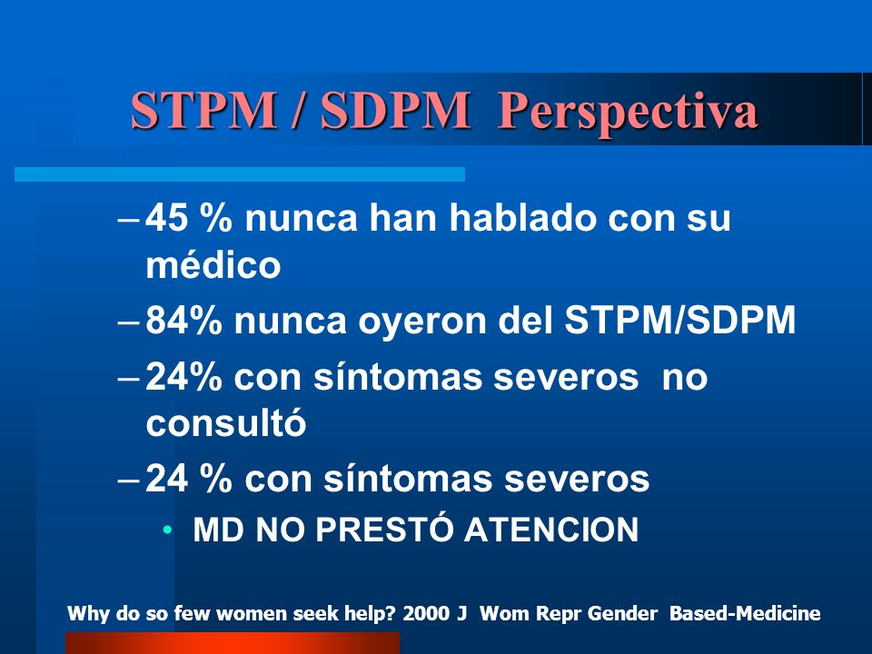 STPM / SDPM Perspectiva