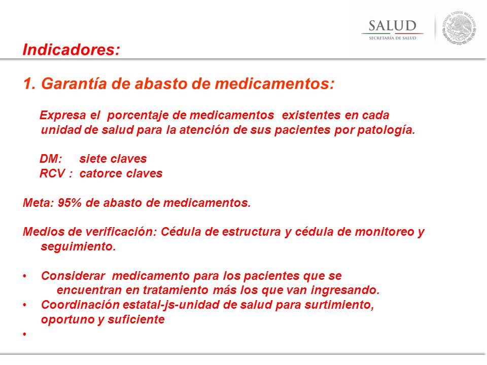 Garantía de abasto de medicamentos: