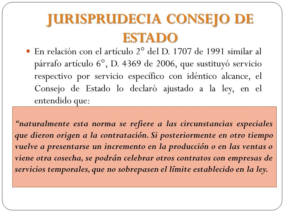 JURISPRUDECIA CONSEJO DE ESTADO