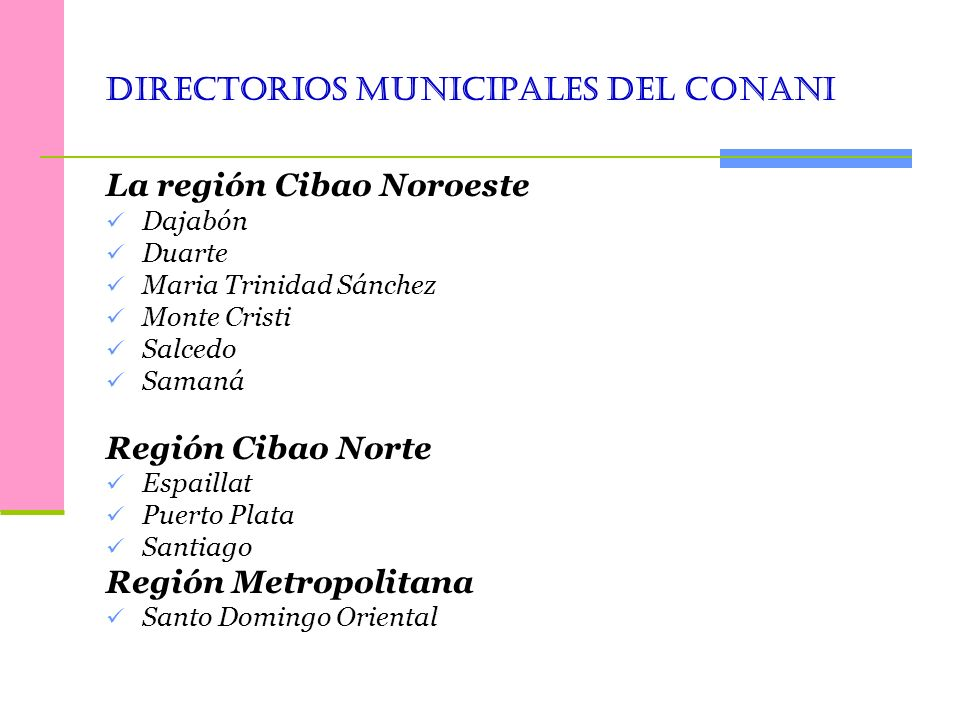 Directorios Municipales del CONANI