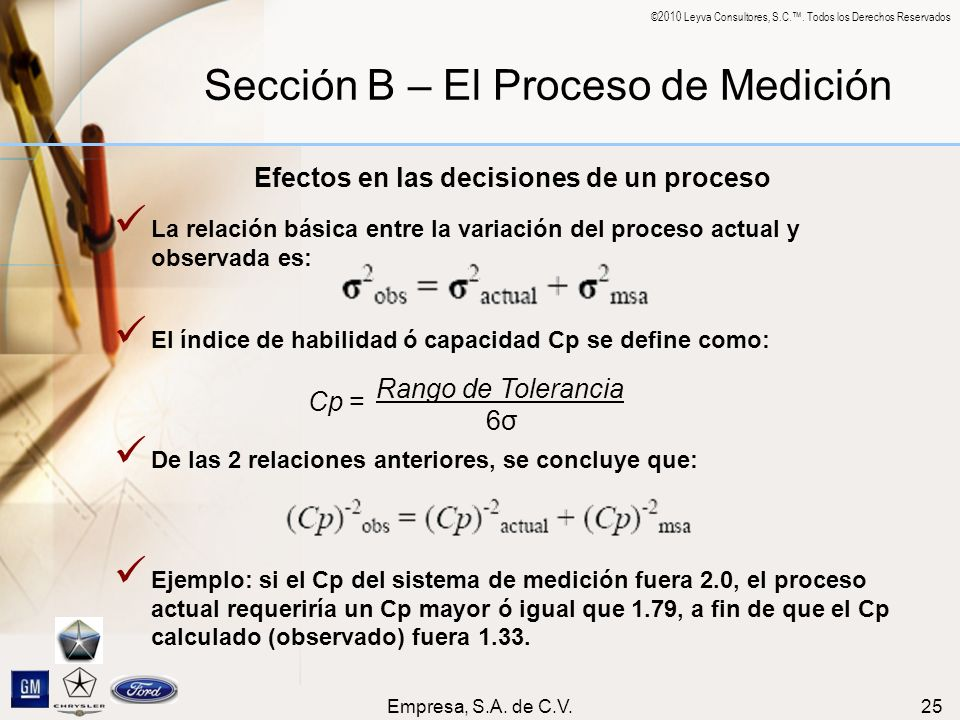Efectos en las decisiones de un proceso