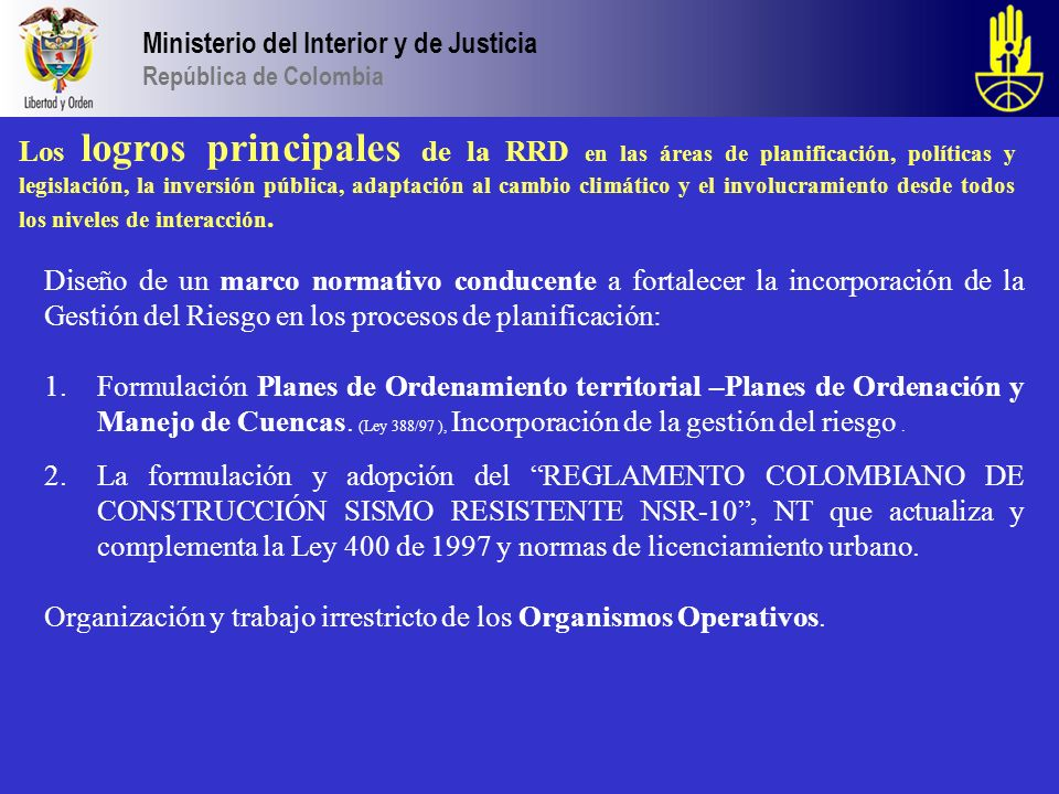 Ministerio del Interior y de Justicia