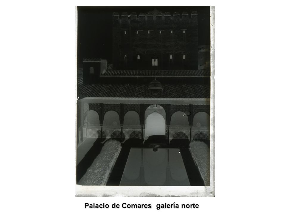 Palacio de Comares galería norte